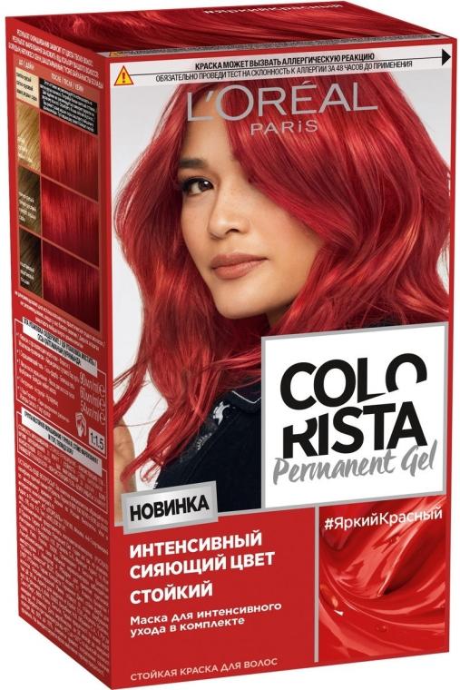 Стойкая краска для волос - L'Oreal Paris Colorista Permanent Gel