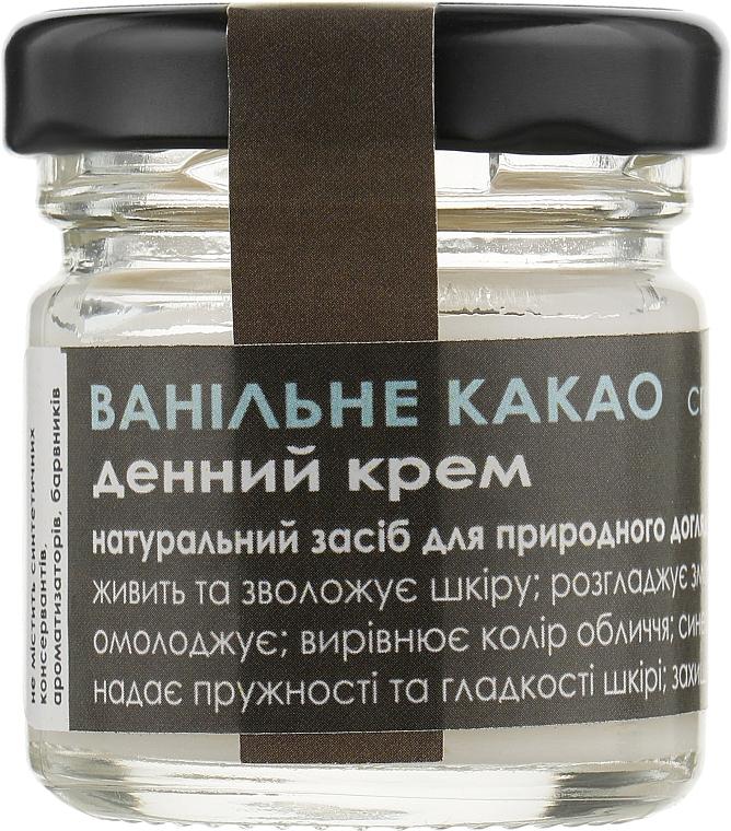 """Дневной эмульсионный крем для лица """"Ванильное какао"""" - Vins"""
