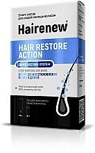 """Духи, Парфюмерия, косметика Инновационный комплекс для волос """"Экспресс-восстановление"""" - Hairenew Hair Restore Action Super Restore System"""