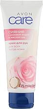 Духи, Парфюмерия, косметика Крем для рук с розовой водой и маслом ши - Avon Care Radiant Rosewater & Shea Butter Cream