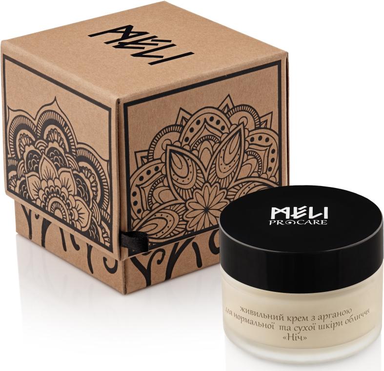 """Питательный крем для зрелой кожи с аргановым маслом """"Ночь"""" - Meli Pro Care"""