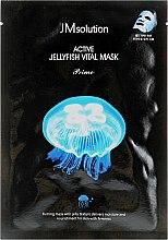 Духи, Парфюмерия, косметика Ультратонкая тканевая маска с экстрактом медузы - JMsolution Active Jellyfish Vital Mask Prime