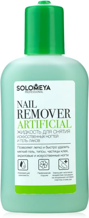 Средство для снятия искусственных ногтей и гель-лака - Solomeya Nail Remover Artificial