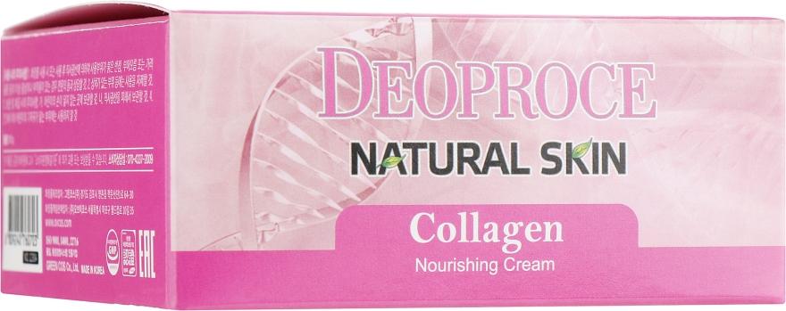 Антивозрастной регенерирующий крем для лица с Коллагеном, Гиалуроновой кислотой и Витамином Е - Deoproce Natural Skin Collagen Nourishing Cream — фото N2