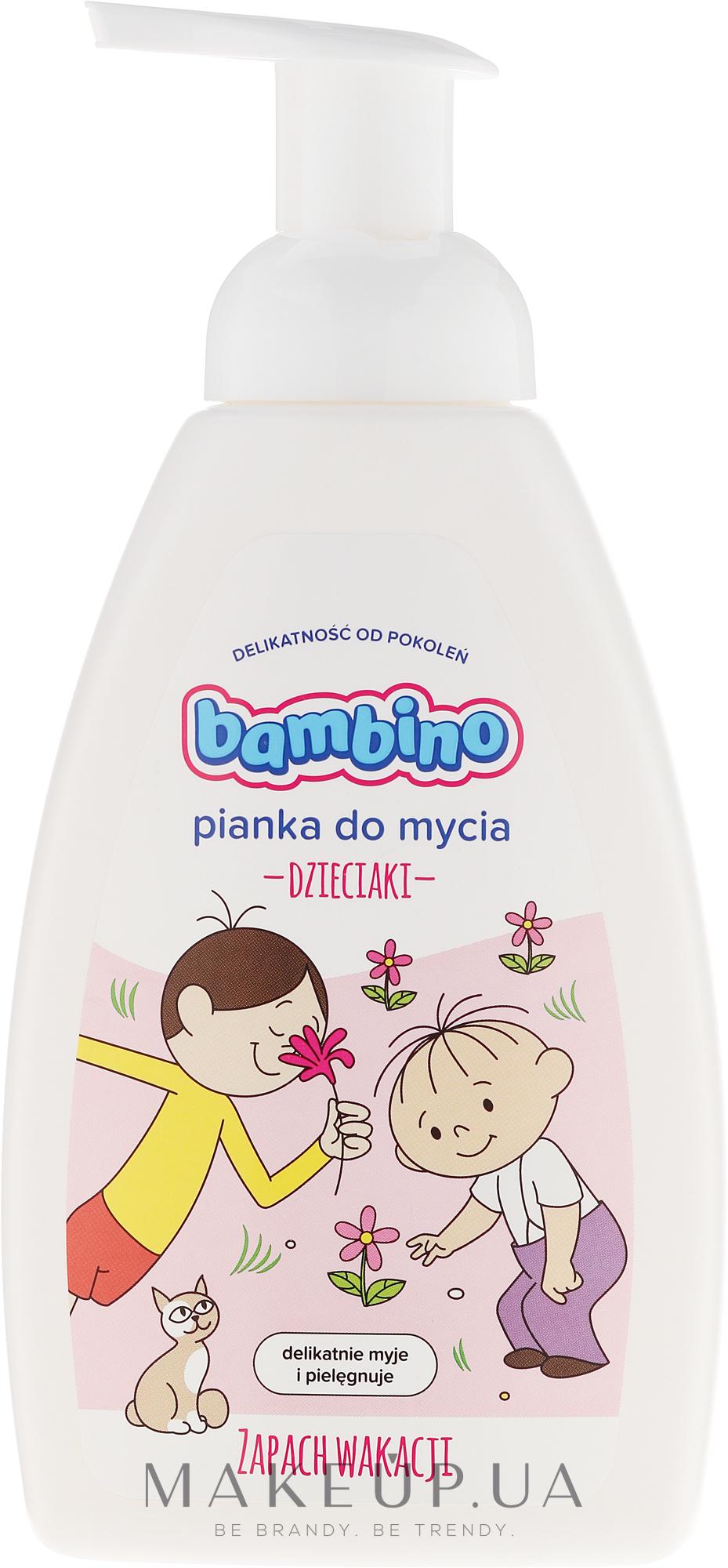 Пена для ванны для девочек - Bambino Foam For Washing Kids — фото 500ml