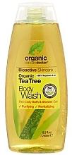 """Духи, Парфюмерия, косметика Гель для душа """"Чайное дерево"""" - Dr. Organic Bioactive Skincare Tea Tree Body Wash"""