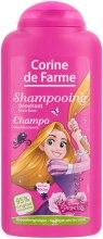 """Духи, Парфюмерия, косметика Детский шампунь для девочек """"Принцесса"""" - Corine de Farme Disney Princess Shampoo, Рапунцель"""