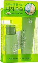 Духи, Парфюмерия, косметика Набор для удаления черных точек - Nature Republic Bamboo Charcoal Nose & T-Zone Pack (toner/33ml+mask/25ml+napkins)