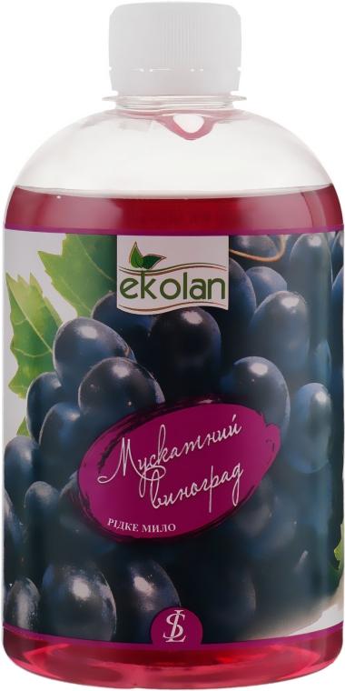 """Жидкое мыло """"Мускатный виноград"""" - EkoLan (сменный блок)"""