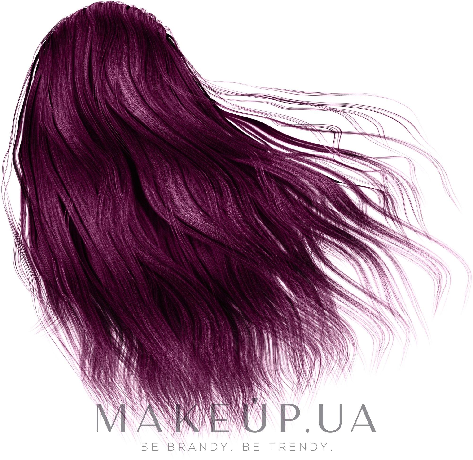 Тонуюча маска для волосся - Pura Kosmetica Pure Color Mask — фото Burgundy
