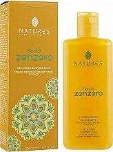 "Парфумерія, косметика Молочко для душу ""Розслаблювальне"" - Nature's Fiori di Zenzero Relaxing Shower Milk"