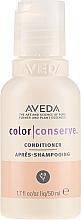 Духи, Парфюмерия, косметика Кондиционер для защиты цвета окрашенных волос - Aveda Color Conserve Conditioner (мини)