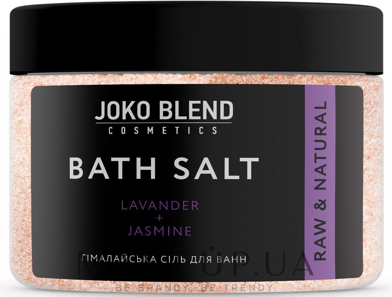 Гималайская соль для ванн