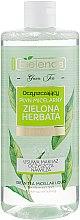 Духи, Парфюмерия, косметика Очищающая мицеллярная жидкость 3в1 - Bielenda Green Tea Cleansing Micellar Liquid 3in1