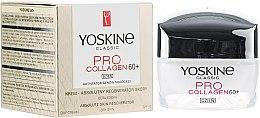 Духи, Парфюмерия, косметика Дневной крем для сухой и чувствительной кожи 60+ - Yoskine Classic Pro Collagen Day Cream 60+