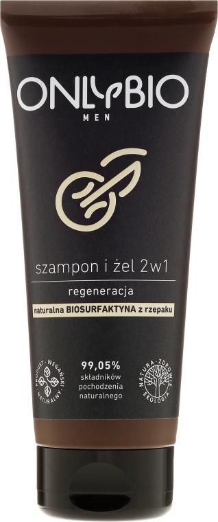 Регенерирующий шампунь для волос - Only Bio Regenerating Shampoo