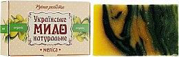 """Духи, Парфюмерия, косметика Украинское мыло натуральное """"Мелисса"""" - Дом природы"""