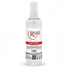Духи, Парфюмерия, косметика Универсальная жидкость 3 в 1 - ROKS Nail Prep