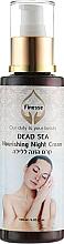 Духи, Парфюмерия, косметика Питаетльный ночной крем для лица - Finesse Dead Sea Nourishing Night Cream