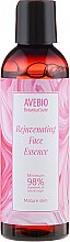 Духи, Парфюмерия, косметика Эссенция для лица - Avebio Rejuvenating Face Essence
