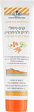 """Духи, Парфюмерия, косметика Регенерирующий крем для рук и ногтей """"Облепиховое и морковное масло"""" - Care & Beauty Line Hand & Nails Treatment Cream"""