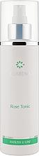 Духи, Парфюмерия, косметика Тоник против розацеа и купероза с витамином U - Clarena Redless U Tonic