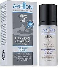 Духи, Парфюмерия, косметика Гель-крем для кожи вокруг глаз и лица для мужчин - Aphrodite Apollon Olive Oil Men Care
