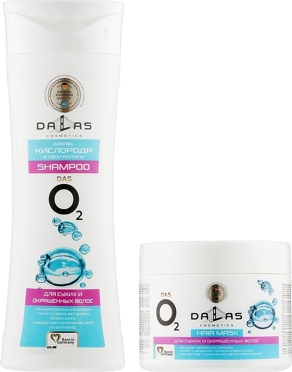 Набор - Dalas Cosmetics DAS O2 Dry And Colored Hair (shm/300ml + mask/300ml)