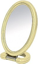 Духи, Парфюмерия, косметика Зеркало двустороннее овальное, на подставке, 11x15 см - Donegal Mirror