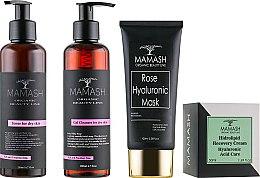 Духи, Парфюмерия, косметика Комплексный набор для сухой кожи - Mamash Organic Extra (gel/200ml + tonic/200ml + cr/50ml + mask/100ml)