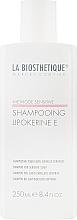 Парфумерія, косметика Шампунь для чутливої шкіри голови - La Biosthetique Methode Sensitive Shampooing Lipokerine E
