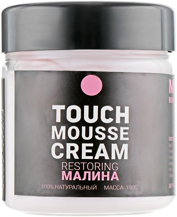 """Відновлювальний мус-крем """"Малина"""" - Touch Mousse Cream — фото N1"""