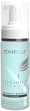 Духи, Парфюмерия, косметика Био-пенка с энзимами для глубокого очищения кожи - Yonelle Yoshino Pure&Care Enzymatic Bio-Foam