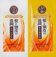 Духи, Парфюмерия, косметика Набор пробников для ухода за волосами - 50 Megumi (sh/10 ml+cond/10 ml)