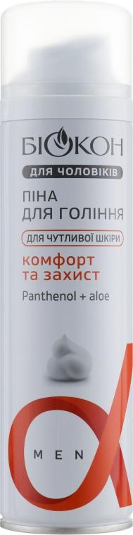 Пена для бритья для чувствительной кожи - Биокон
