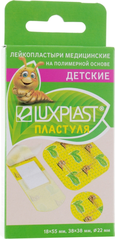 """Медицинский пластырь детский """"Пластуля"""", 3 размера - Luxplast"""