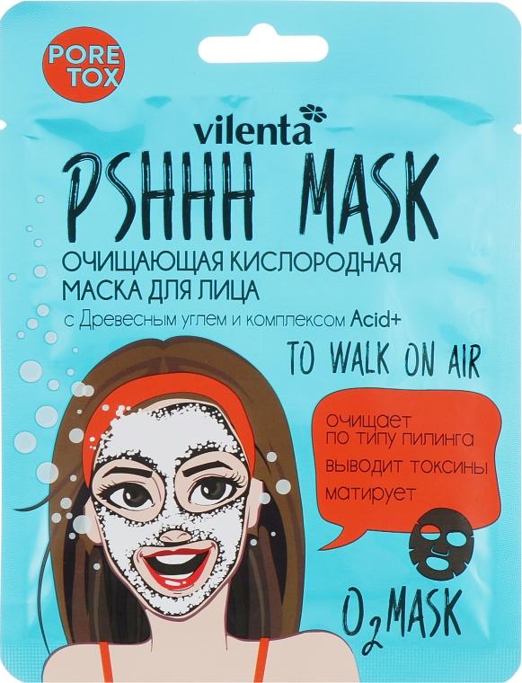 Очищающая кислородная маска для лица с древесным углем и комплексом Acid+ - Vilenta Pshhh Mask