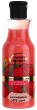 """Духи, Парфюмерия, косметика Крем-гель для душа """"Клубника со сливками"""" - Energy of Vitamins"""
