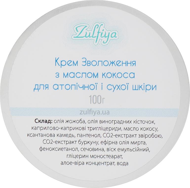 """Крем """"Увлажнение с маслом кокоса"""" для атопичной и сухой кожи - Zulfiya"""