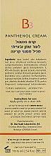 Крем для проблемной кожи - Dr. Kadir B3-Panthenol Cream For Problematic Skin — фото N5
