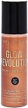 Духи, Парфюмерия, косметика Хайлайтер для лица и тела - Makeup Revolution Glow Revolution Prime Set Glow