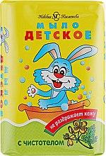 Мыло детское с чистотелом - Невская Косметика — фото N1