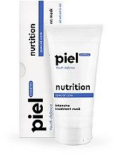 Духи, Парфюмерия, косметика Питательная маска - Piel Cosmetics Nutrition Mask