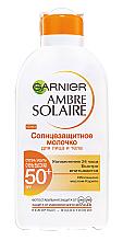 Парфумерія, косметика Сонцезахисне молочко для обличчя і тіла - Garnier Ambre Solaire SPF50
