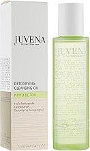Духи, Парфюмерия, косметика Очищающее масло - Juvena Phyto De-Tox Cleansing Oil