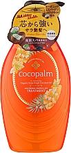 Духи, Парфюмерия, косметика Кондиционер для волос - Cocopalm Natural Beauty SPA Southern Tropics SPA Treatment
