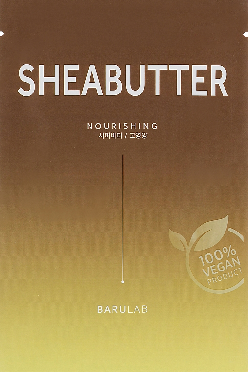 Питательная маска с маслом ши - Barulab The Clean Vegan Shea butter Mask