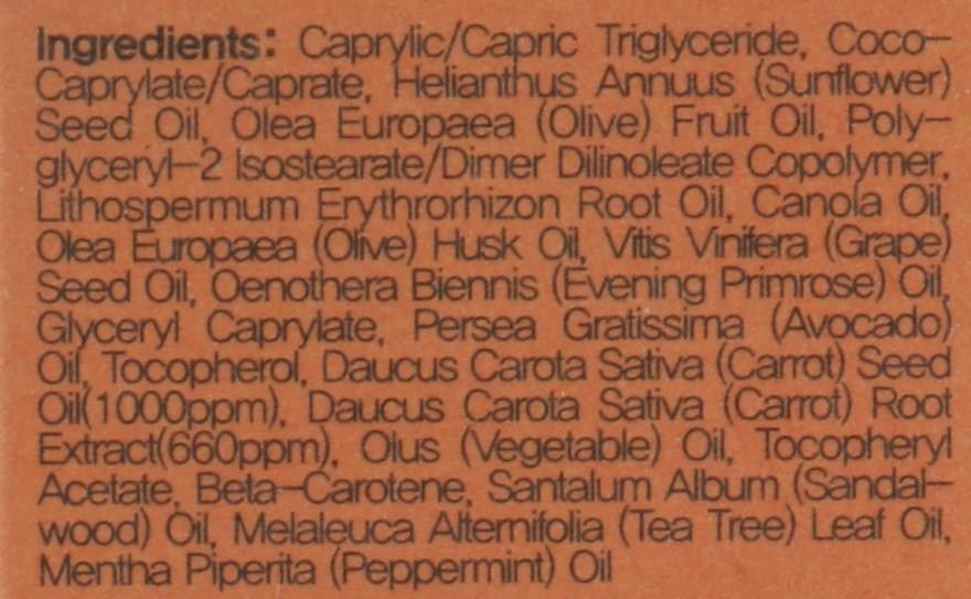 Мультифункциональная сыворотка с маслом семян моркови - Benton Let's Carrot Multi Oil — фото N4