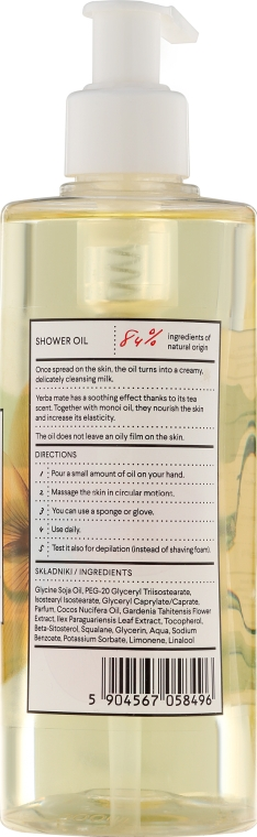 Масло для душа - Vis Plantis Herbal Vital Care Bath Oil Yerba Mate Extract + Monoi — фото N2