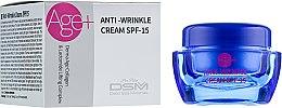 Духи, Парфюмерия, косметика Крем для лица против морщин - Mon Platin DSM SPF15 Dead Sea Minerals